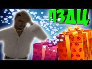 Собрал все подарочки, такого не выпадало никому 🎁 | #65 Amazing RP CRMP🔞