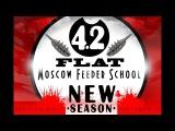 Moscow Feeder School 4.2