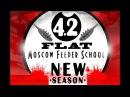 Moscow Feeder School 4 2 Flat фидер Сергей Пузанов Московская фидерная школа Сергей Пузанов