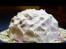 Торт Панчо - лучший рецепт от Бабушки Эммы