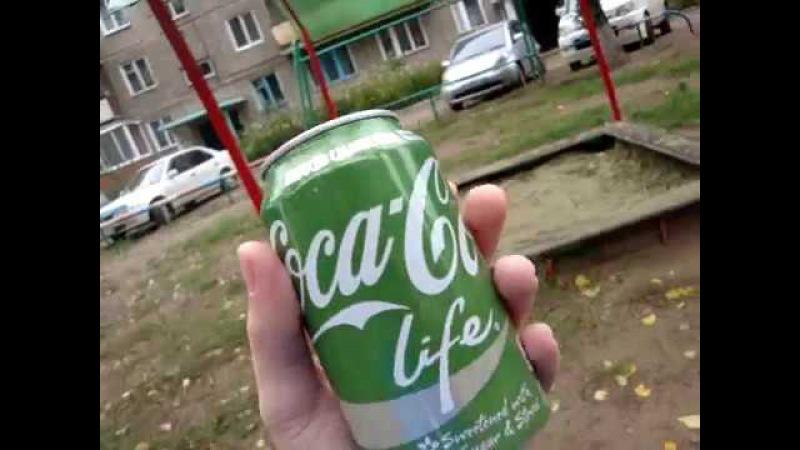 Зелёная кока-кола