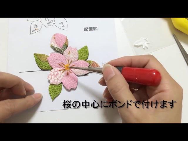 和小物TV手芸   桜の押絵No2 手作り雑貨 014