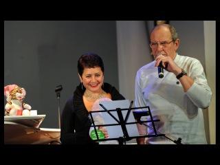 Отзывы о концерте Эммануила и Ирины Виторган