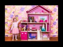 Домик для кукол Барби и с мебелью РАСПАКОВКА игрушки и Герои Дисней для девочек b...