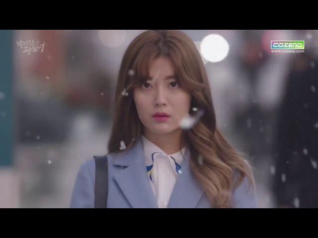 [MV] The Same Day - Ra.D | Suspicious Partner OST Part 3 - Nhạc Phim Đối Tác Đáng Ngờ