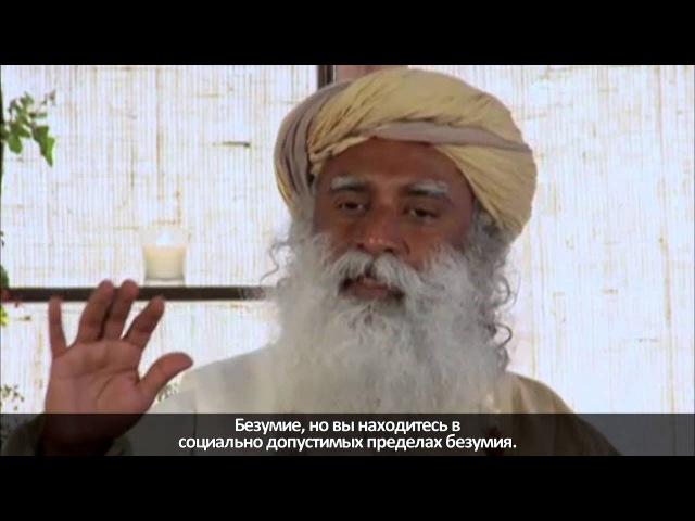 Иша-крия - направленная медитация с Садхгуру
