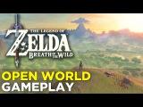 The Legend of Zelda: Breath of the Wild — 14 минут геймплей
