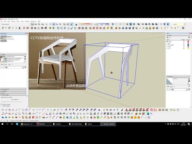 Моделируем стул с помощью SolidTools, RoundCorner, Artisan