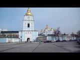 Весенняя прогулка по Древнему Киеву