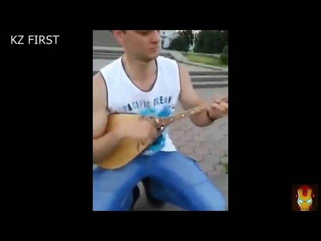 РУССКИЕ ПОЮТ КАЗАХСКИЕ ПЕСНИ