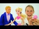 Видео для девочек СВАДЬБА Барби 👰💝🤵 Барби ВЫХОДИТ ЗАМУЖ за Кена Кто поймае