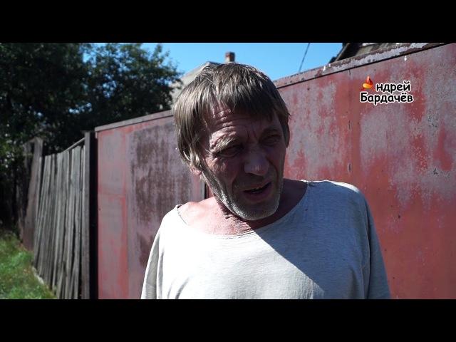 Реинтеграция Донбасса от Порошенко (18 мат)