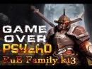 Clash of Kings:The West || Game over PSYchO || I'm tired, I'm leaving