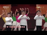 Jackie Chan sings and signs about his love for China.