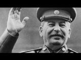 ТОП-10 шуток от Сталина