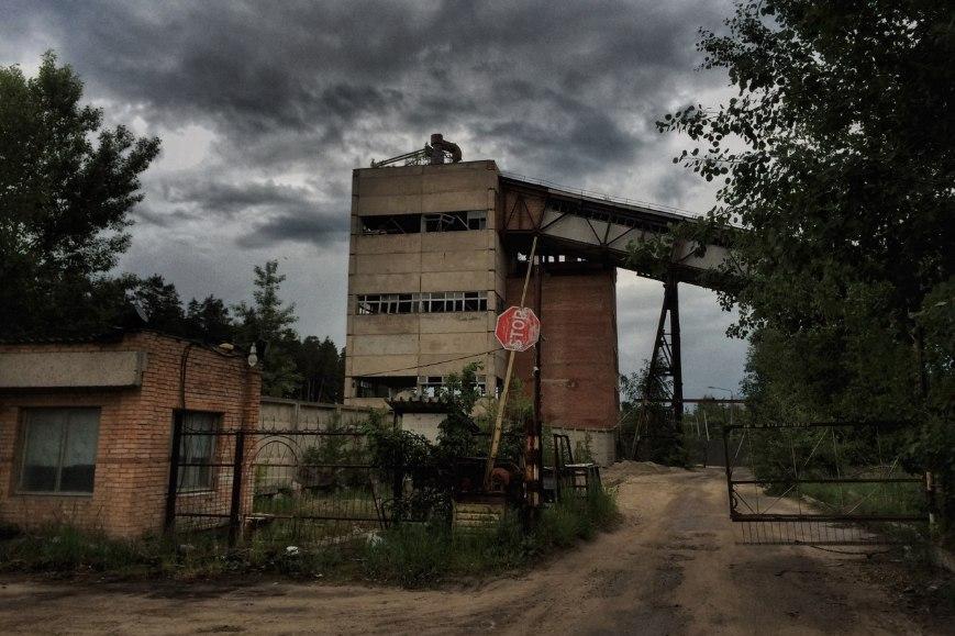 Заброшенный железобетонный завод