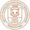 ЦЕНТР ПСИХОЛОГИЧЕСКОГО ОБРАЗОВАНИЯ РИНО ПГНИУ