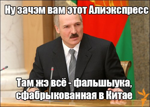 В России восприняли наш опыт и решили ввести ограничение на посылки из зарубежны...