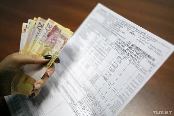 """Минэкономики: """"коммуналка"""" с 1 января подорожает на 10 рублей"""
