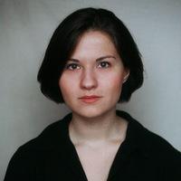 Полина Кургут