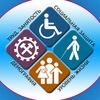 Министерство труда и социального развития РД