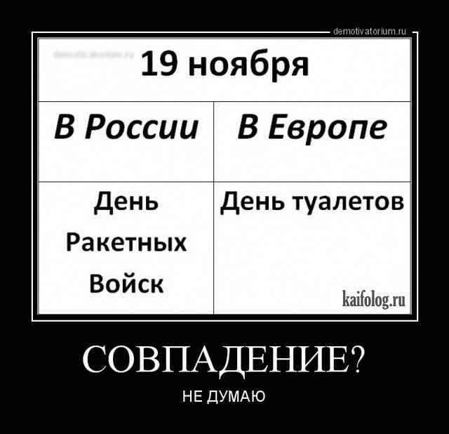 https://cs7057.vk.me/c836430/v836430121/101fd/P7UOiqero0g.jpg