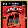 Stand Up Прага | Слава Комиссаренко | 17.3.17