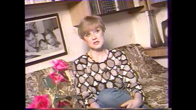 (staroetv.su) Золотая серия (ОРТ, 08.03.1997) Москва слезам не верит