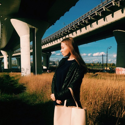 Masha Holms