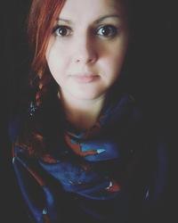 Ирина Карпенко