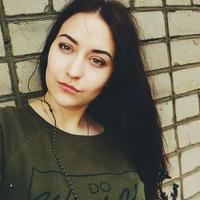 Александра Макарова