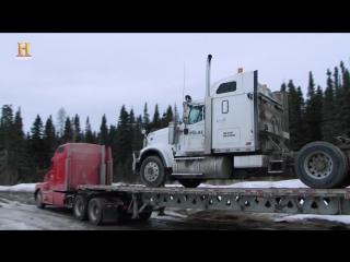 Ледовый путь дальнобойщиков 10 сезон 10 серия. Последний рейс / Ice Road Truckes (2016)