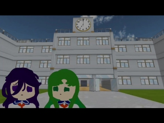 School Atmosphere. ¦ Yandere Simulator Animation (Flipclip)