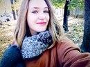 Катерина Романок. Фото №13