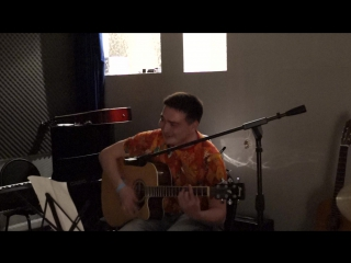 Песня на одном аккорде (Стас)