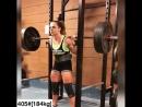 Келси Хортон - присед 184 кг