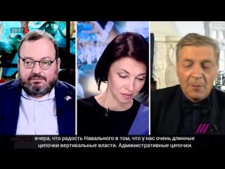 Невзоров о Навальном