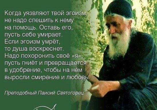 Почему для прощения грехов нужен священник православие