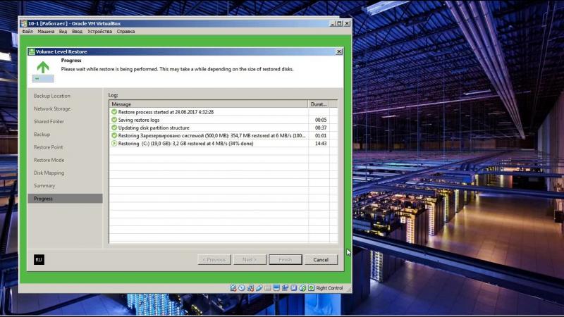 Veeam Agent для Microsoft Windows FREE.Восстановление Windows 10 (резервная копия находится на сетевом ресурсе)