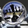 Детский шахматный клуб города Чайковского