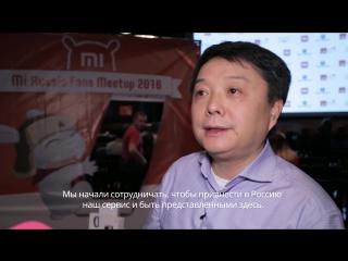 Старший вице-президент Xiaomi Ван Сян о сотрудничестве с RDC Group и