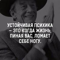 Юлика Войтехович