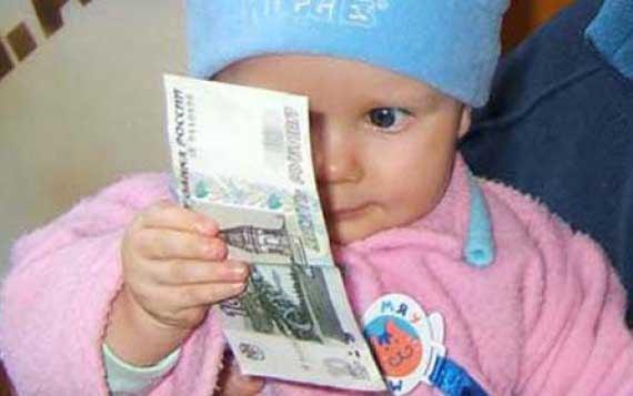 Жители Зеленчукского района жалуются на невыплату детских пособий