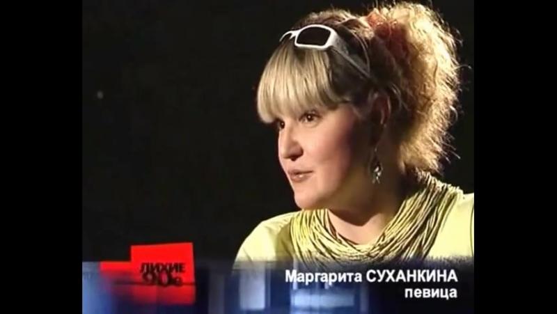 Лихие 90-е.Шоу-бизнес по-русски.