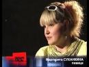 Лихие 90 е Шоу бизнес по русски