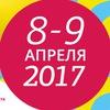BeautyMarket в Красноярске | 8-9 апреля