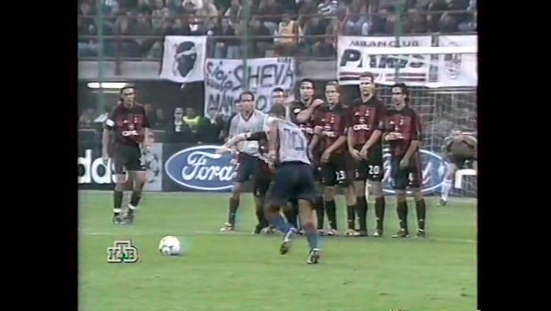 ЛЧ 2000 01 Гр раунд 1 H 4 тур Милан Барселона 3 3