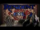 Resident Evil 4.( в 23:30 по МСК, чат вижу только на Ютубе и Твиче)