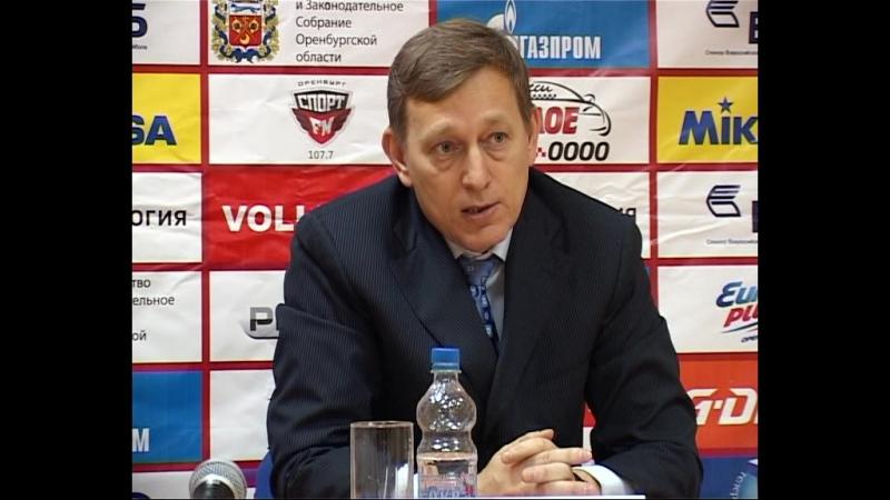 Послематчевая пресс конференция с участием Владимира Терентьева и Игоря Чутчева