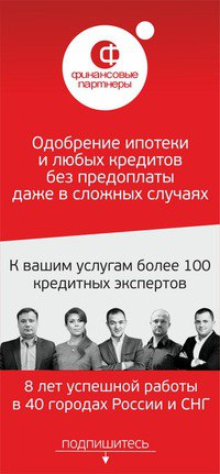 Кредит омск без предоплаты какие документы нужны для экспресс кредита